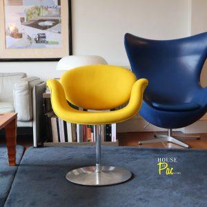 House of Pac - Little tulip Pierre Paulin Yellow Wool