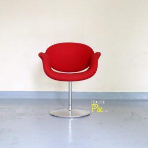 House of Pac - Little tulip red wool Artifort Pierre Paulin