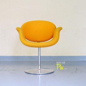 House of Pac - Little tulip yellow wool Artifort Pierre Paulin